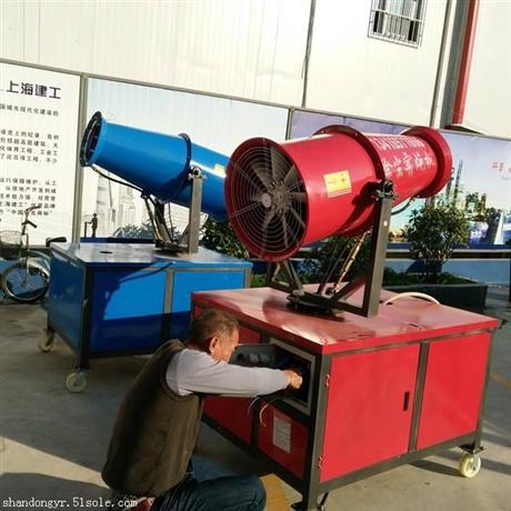 深圳雾炮机风送式远程喷雾机物料堆场降温除尘