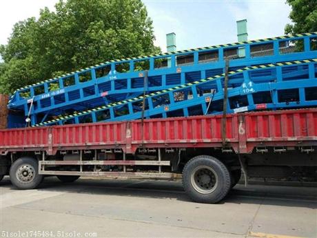 专业的装卸平台 登车桥生产厂家选绣泽