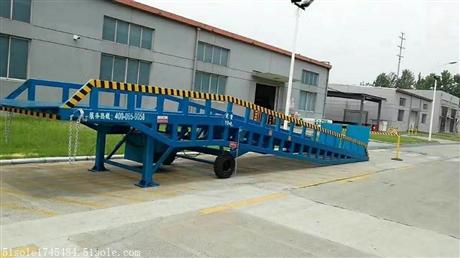 液压式装卸平台 集装箱登车桥