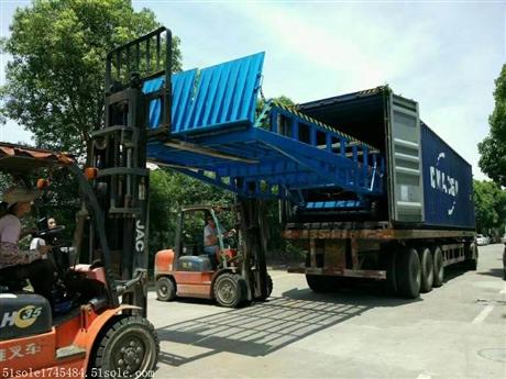 卸货平台厂家 集装箱登车桥配件
