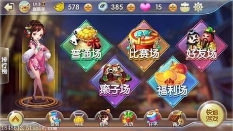 手机游戏软件开发,游戏系统开发 500款游戏 免费开发技术支持