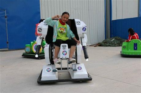机器人碰碰车儿童电瓶车变形金刚碰碰车