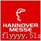 2018年4月德国(汉诺威)国际工业展