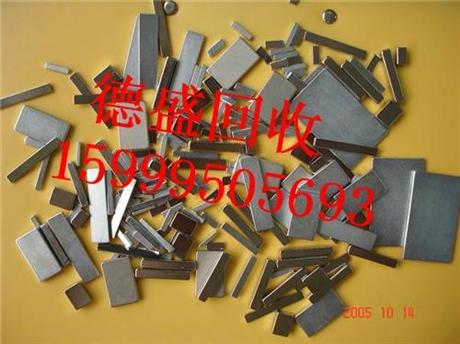 深圳磁铁回收厂家