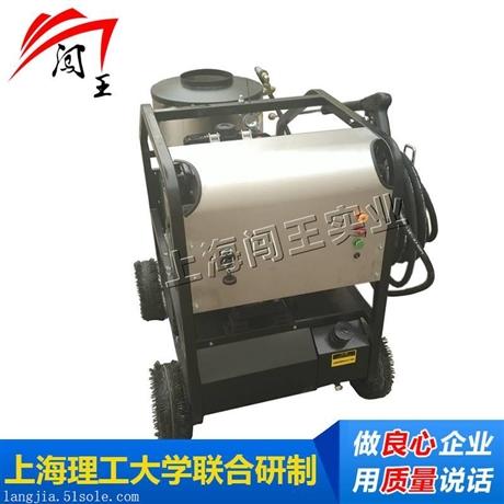 闯王CWCC-200呼和浩特新款超高压工业油污清洗机