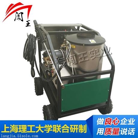 闯王CWCC-200呼和浩特油井油泵的表面清洗视频 新款油污清洗机
