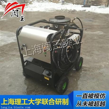 闯王CWCC-200新疆柴油驱动高压冷热水清洗机
