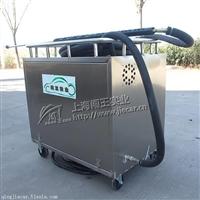闯王CWD32A呼和浩特电加热高压工业油污蒸汽清洗机 洗车机