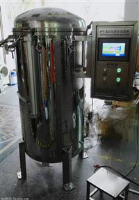 加压浸水试验机