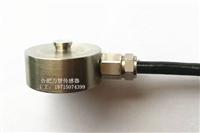 合肥力智 LZ-WX4微测力传感器