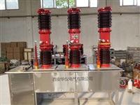 高压断路器zw7-40.5/1250-25厂家