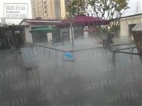 重庆人造雾景观喷雾设备优质供应-锦胜科技喷雾制造商
