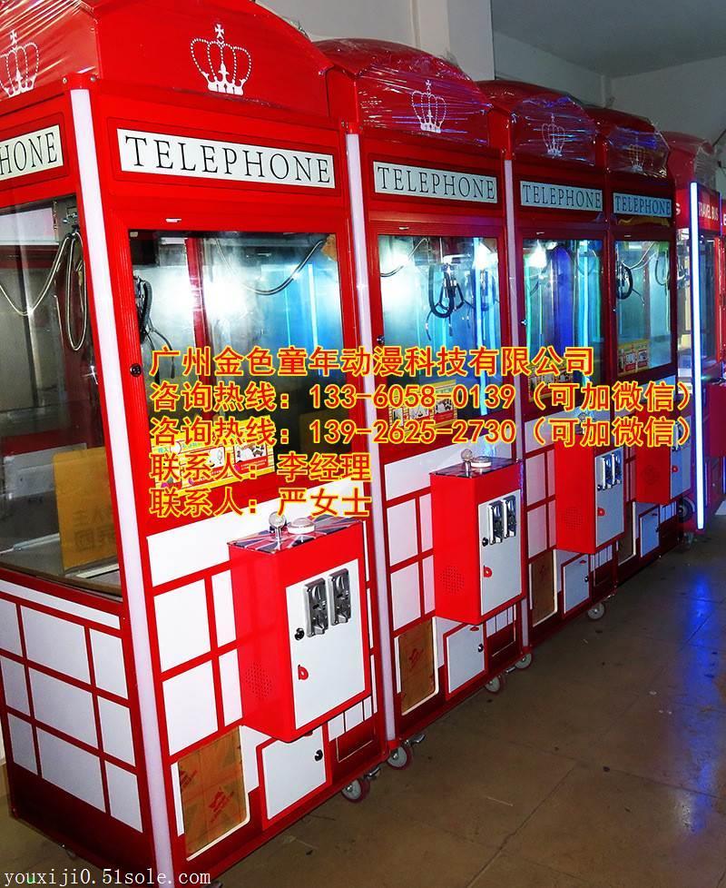 沧州市电玩设备娃娃机经销商厂家销售