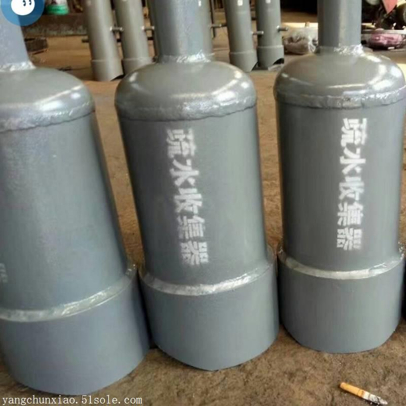 生产疏水收集器 锅炉配套集水器疏水收集器康博厂家