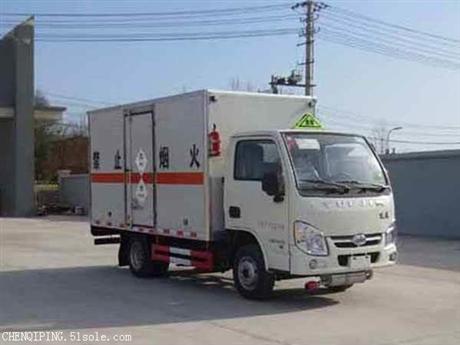 毒性和感染性物品厢式bwinchina注册/危险品车厂家