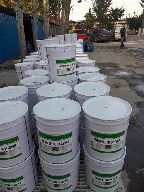 防碳化防水涂料 面层防碳化保护防水剂