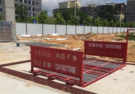 深圳工地洗车机能洗干净吗