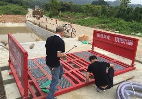 深圳工地洗车机高效又安全