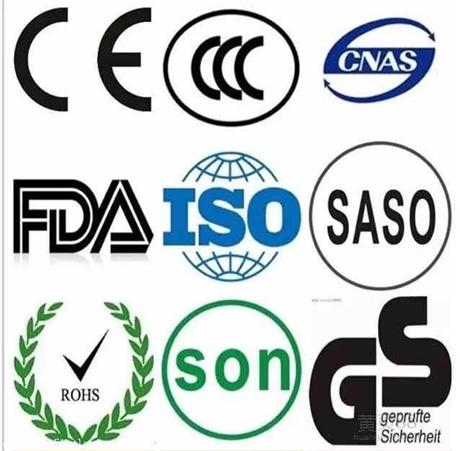 深圳立讯权威检测认证有限公司 CCC FCC CE SAA UL CB等全球认证
