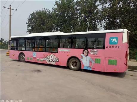 石家庄公交车体广告 石家庄公交车体 公交车体广告