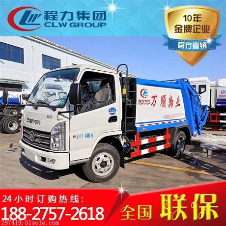 哪个厂家的压缩垃圾车质量好程力专汽蓝牌压缩式垃圾车经济实用