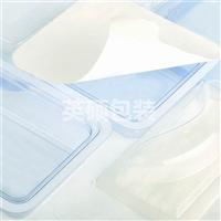 专业厂家定制PETG透明蓝底医疗器械吸塑包装盒