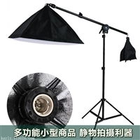 廠家直銷單燈頭柔光箱頂架燈-柔光箱套裝升級配套專用- 攝影器材