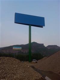江苏扬州两高炮广告制作方案