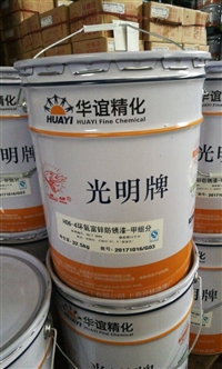 H06-4环氧富锌防锈漆