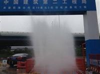 肇庆工地洗车机今日开抢