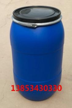 220L包箍塑料桶220升廣口塑料桶