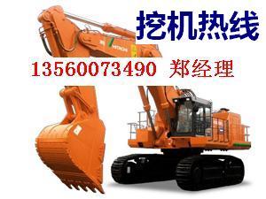 濮陽日立挖掘機銷售網點