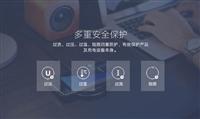 深圳三星银河8无线充电器厂家