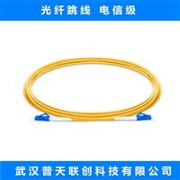 联创  LC/UPC  光纤跳线  光缆跳线  光纤尾纤  单模  3M  电信级