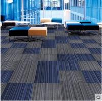 鹤壁市地毯销售厂家 办公地毯供应
