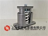 透浦式中压鼓风机用JB型金属减震器重量多少公斤