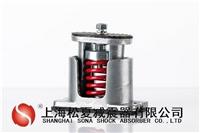 大型鼓风机用减震器系统上海松夏实业有限公司欢迎你