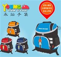 新疆电子智能书包 儿童安全书包永灿手袋加盟品牌