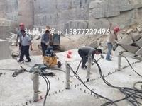 新疆矿山选用岩石劈裂机快速开采石材