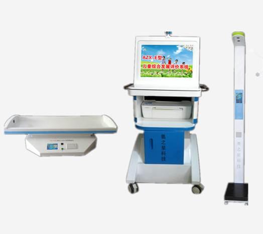 儿童综合素质测评系统AZX-E型