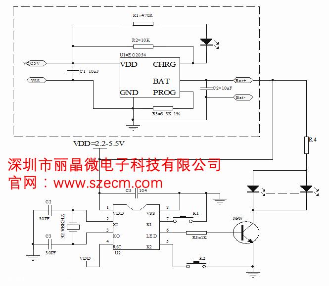 0v ,两种供电方式,纽扣电池3v,锂电池3.7v.