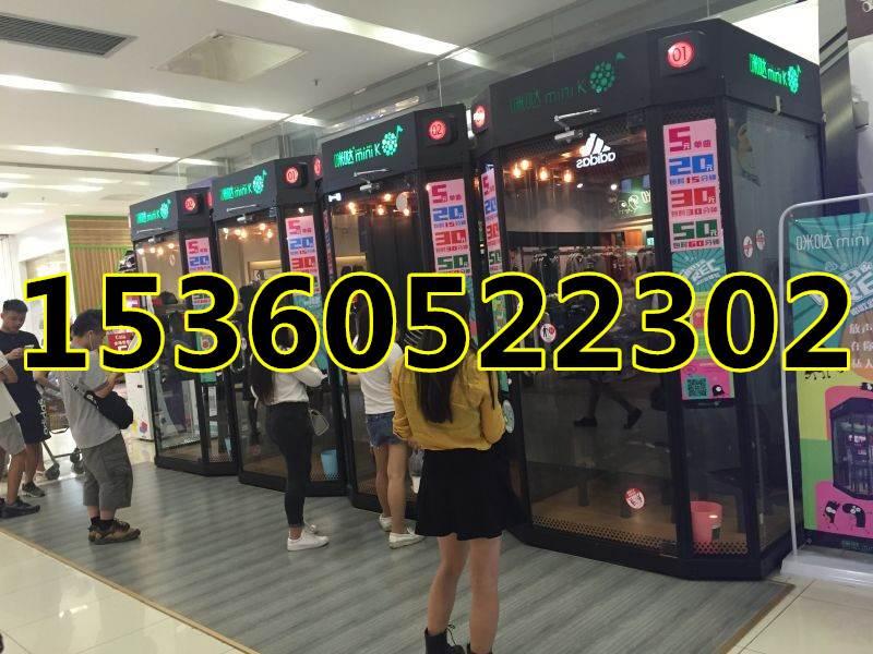 广州捕鱼游戏机厂家价格直销