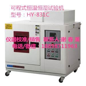 广州萝岗仪器校准公司