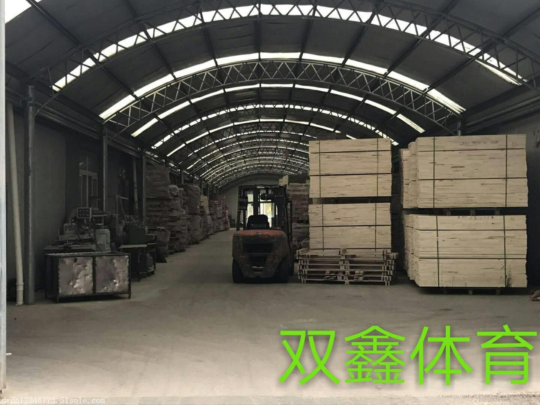 运动木地板2018年双鑫厂家价格正在优惠中