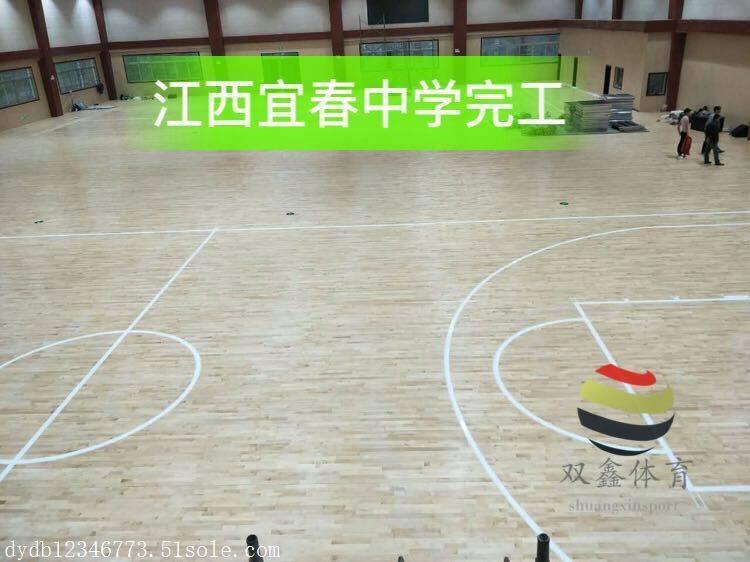 体育木地板,篮球场木地板,双鑫厂家无法比拟的六大优势