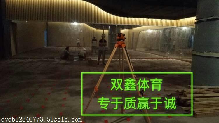 体育木地板厂家双鑫价格优惠