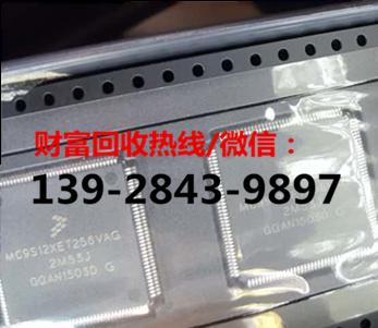 回收RFMD网卡芯片回收KTMICRO蓝牙芯片