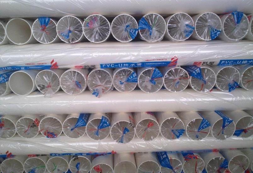联塑PVC-U管