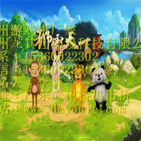 广州狮霸天下2游戏机厂家批发价格