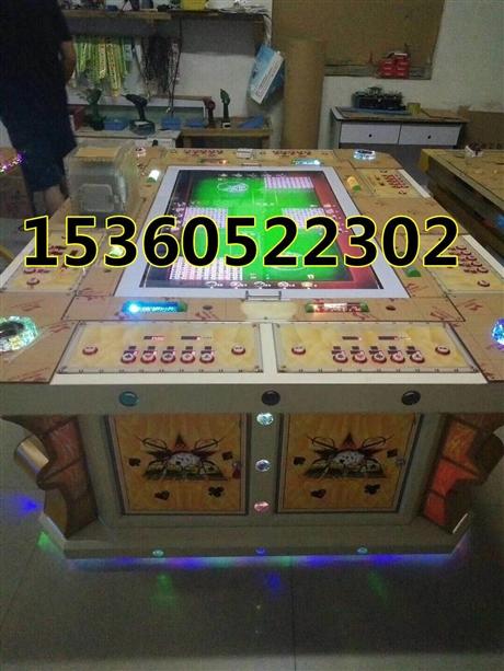广州捕鱼游戏机厂家批发价格直销